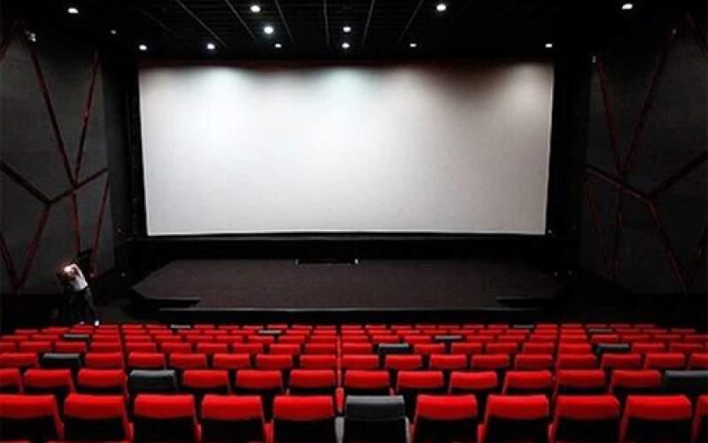ساعت فعالیت سینماها تغییر کرد