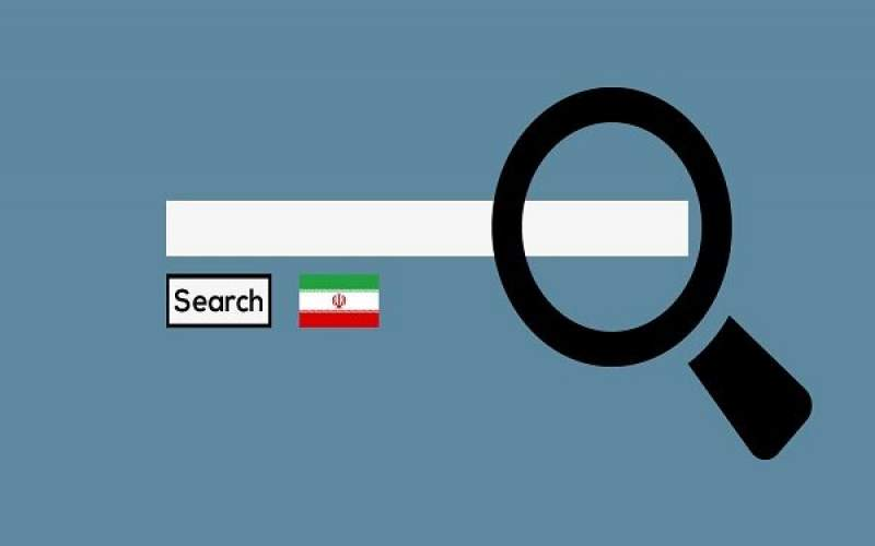 زبان فارسی در جایگاه پنجم وب قرار گرفت
