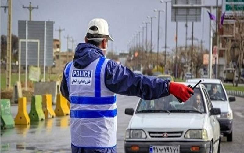 اعمال ممنوعیت تردد از ۲۹ تیر در شرق تهران