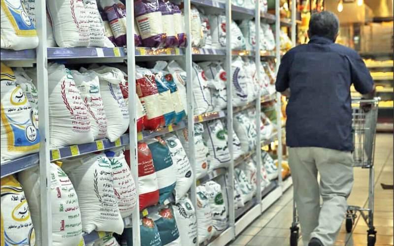 نگرانیها درباره کاهش ذخایر برنج