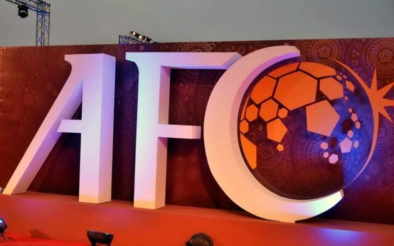 AFC تا ۱۰ روز دیگر تصمیم نهایی را میگیرد