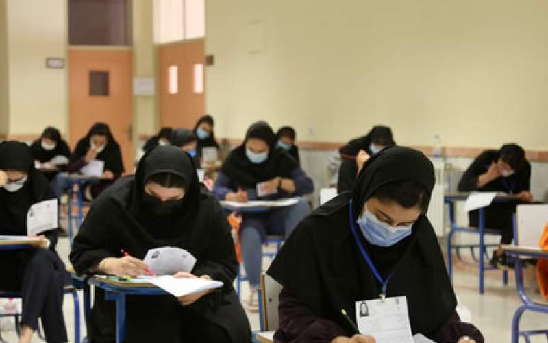 زنان بیشترین داوطلبان آزمون ارشد