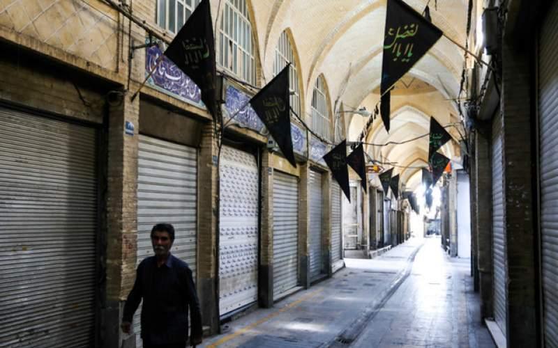 بازار تهران هم شش روز تعطیل است
