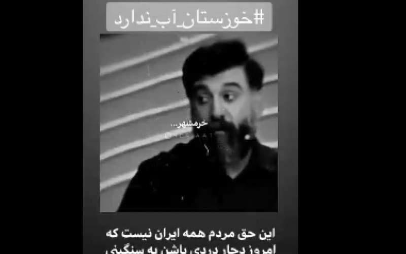 علی انصاریان: این حق مردم خرمشهر نیست!