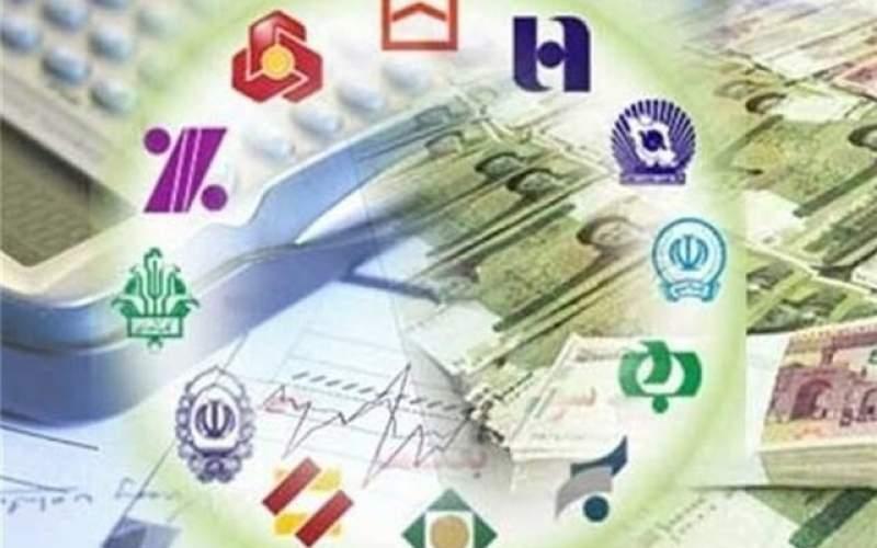 ساعت کاری سامانههای بانکی در روزهای آینده