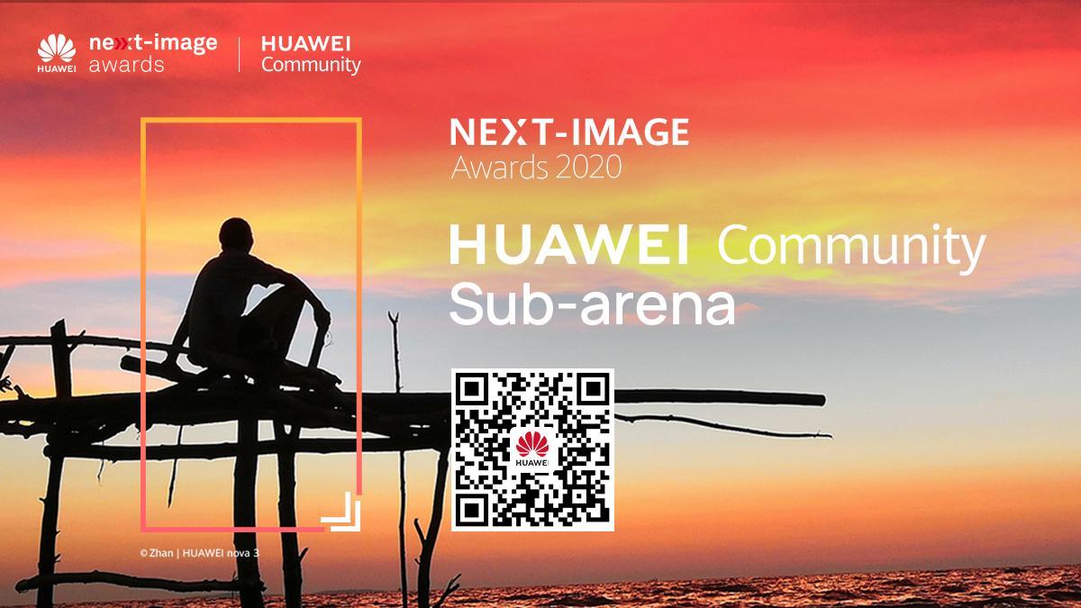 مسابقه بزرگ HUAWEI NEXT-IMAGE Awards  ؛ بازگشت مسابقه جذاب عکاسی با گوشی