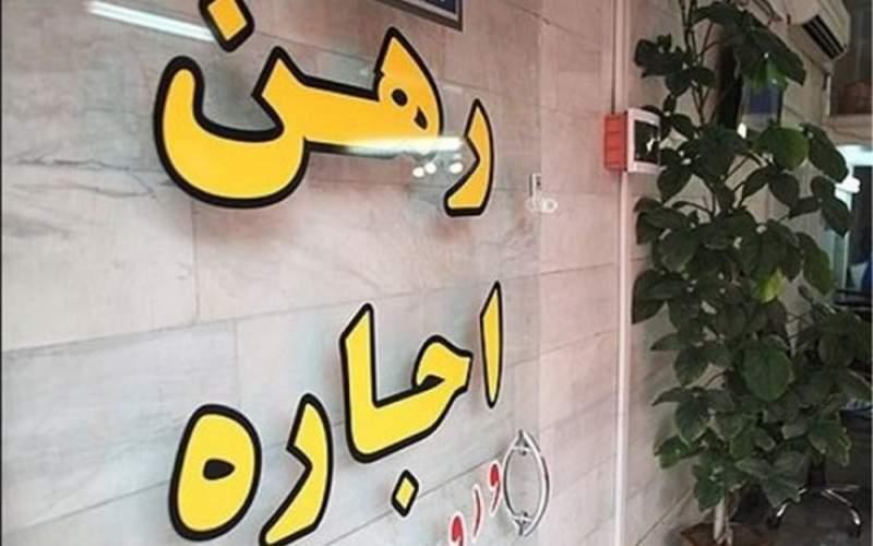 دوسوم درآمد در تهران خرج اجاره مسکن میشود