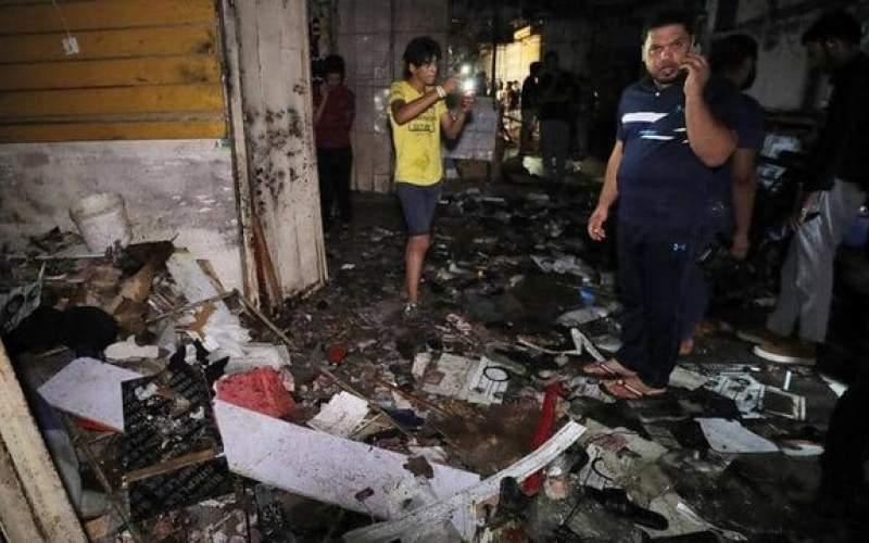 داعش مسؤول انفجار شهرک صدر بغداد