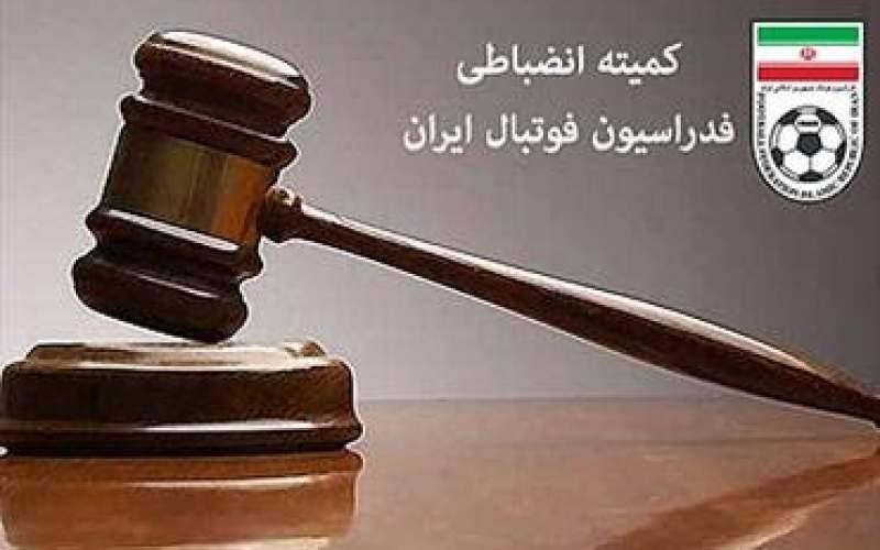 احضار خاطیان لیگ دسته اول به کمیته انضباطی