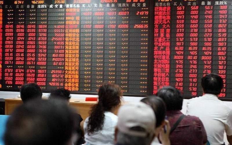 بازار سهام آسیا قرمزپوش شد