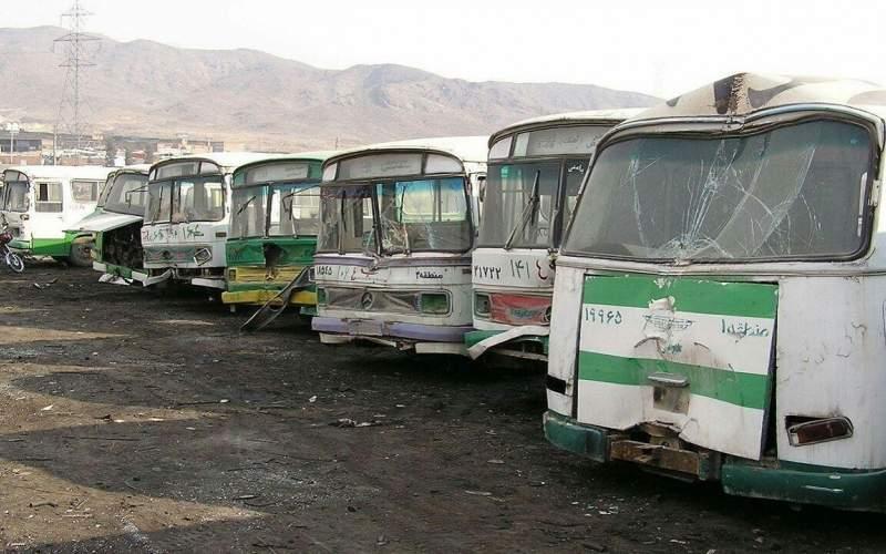 به اسقاط اتوبوس هیچ توجهی نمی شود؟