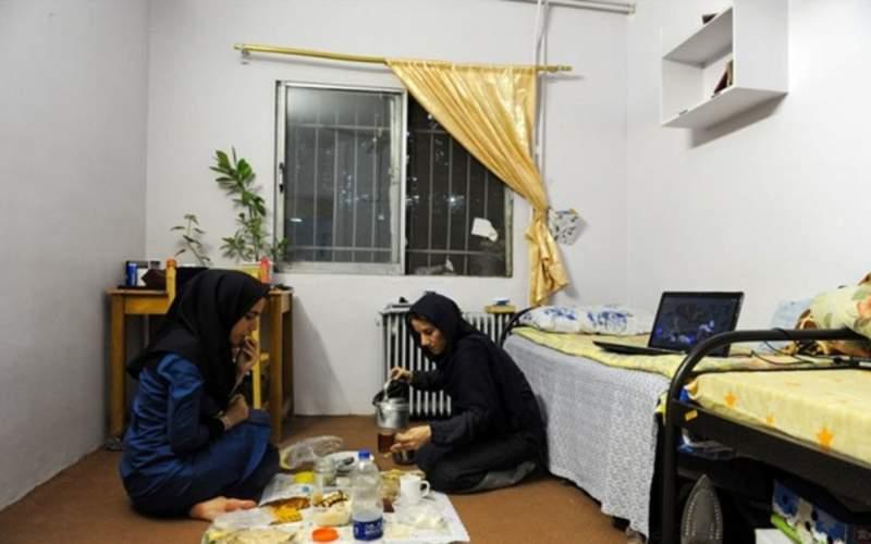 لغو اسکان خوابگاهی دانشجویان دانشگاه الزهرا