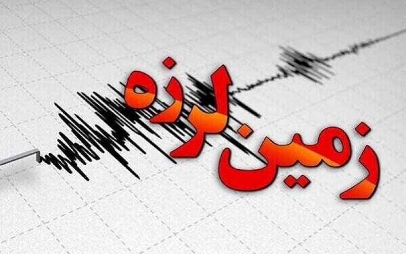 زلزله ۳.۶ ریشتری قصرشیرین را لرزاند