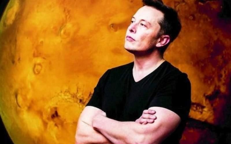 ایلان ماسک: مریخ به ساکنان زمینی نیاز دارد