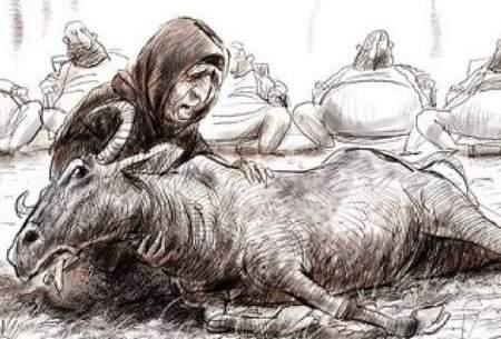قابی غمانگیز از وضعیت این روزهای خوزستان