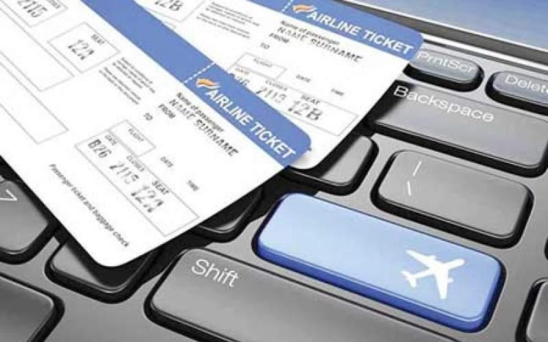 غیر قانونی بودن افزایش قیمت بلیت هواپیما