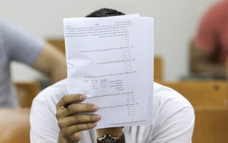 ابتلاء ۴۳۵ داوطلب ارشد علوم پزشکی به کرونا