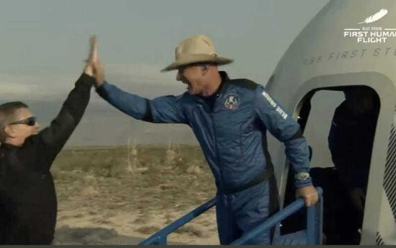بزوس و همراهانش به مرز فضا رفتندوبرگشتند