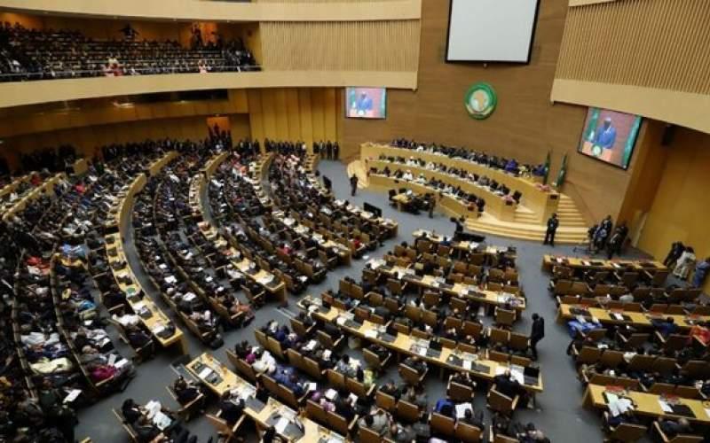 اسرائیل به اتحادیه آفریقا پیوست