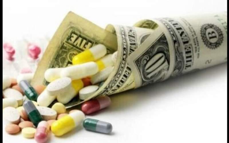 بررسی انحصار واردات دارو  در رادیو