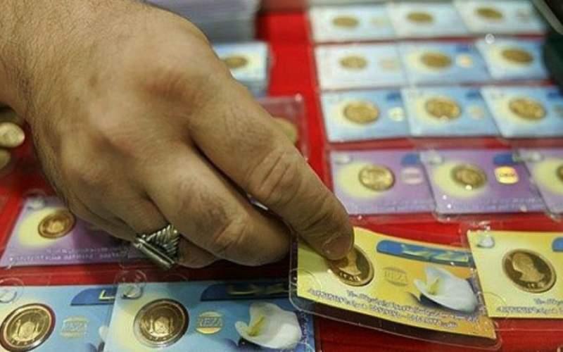 قیمت سکه به زیر ۱۰ میلیون تومان میرسد؟