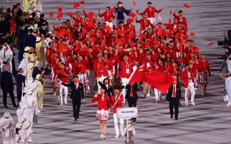 انتقاد چین از نمایش نقشه نصفه و نیمه!