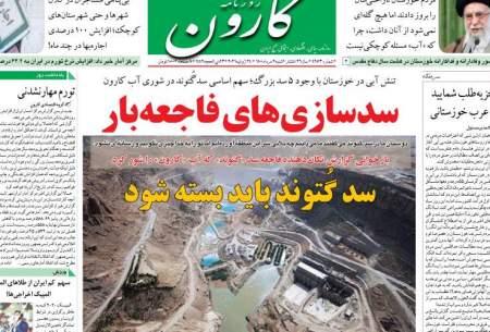 تجزیهطلب شمایید نه عرب خوزستانی