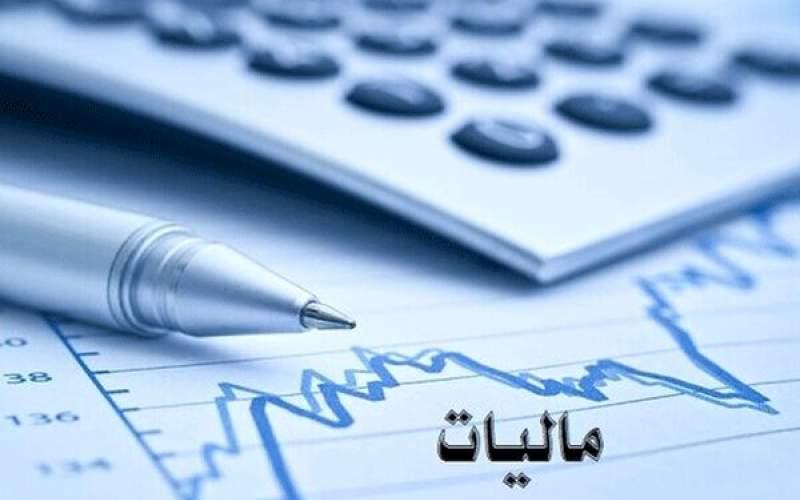 مالیات جدید مسکن چگونه محاسبه میشود؟