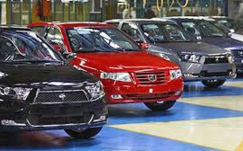 خودرو زیر ۴۰۰میلیون در بازار چی بخریم؟