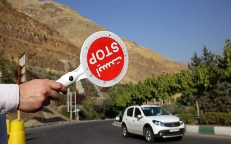 جریمه ۴۷۰هزار خودرو درطرح جدیدمحدودیت تردد