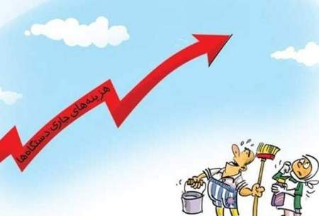 رشد ۳۱درصدی هزینه خانوار در سال ۹۹