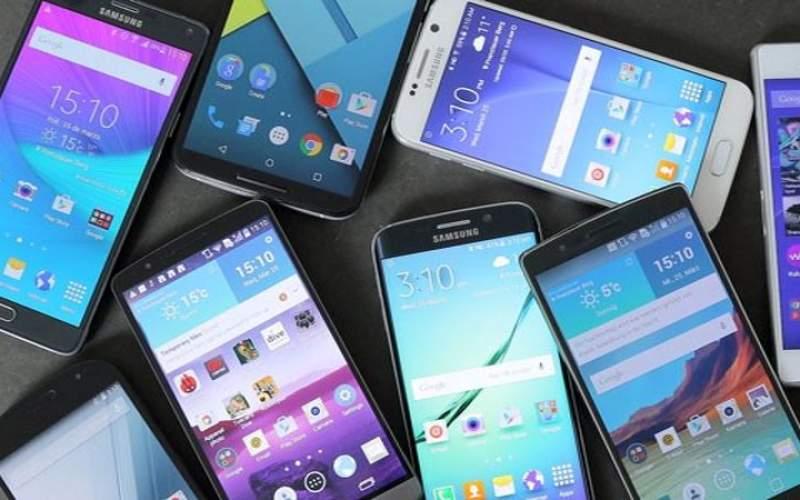 پرفروش ترین گوشی های بازار چند؟