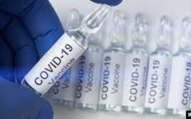 سهم مردم کشورهای مختلف از واکسن کرونا