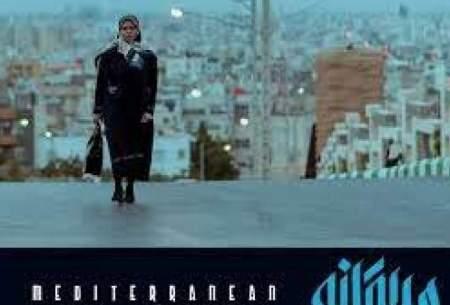 آخرین وضعیت فعالیت سینماها و تئاترها