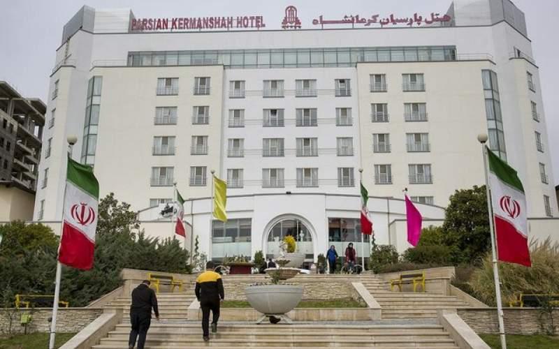 زیان ۳۰میلیاردی هتل پارسیان کرمانشاه از کرونا
