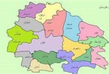 قاب عکس خوزستان