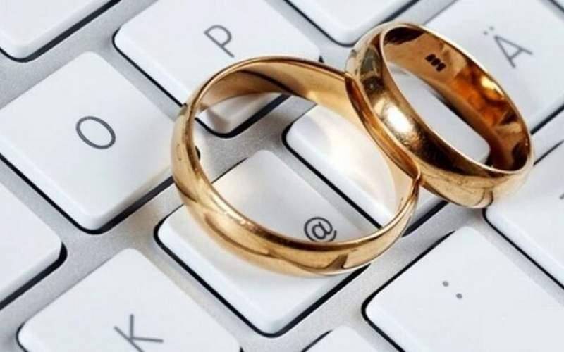 درآمد میلیاردی «همدم» برای معرفی همسر