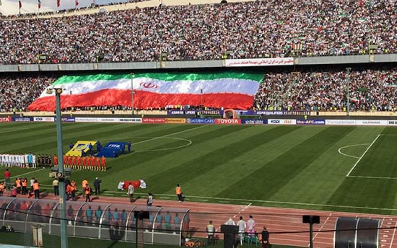 استادیوم آزادی، میزبان بازیهای تیم ملی شد