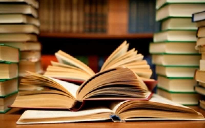 لیست کتاب هایی که حتما باید بخوانیم