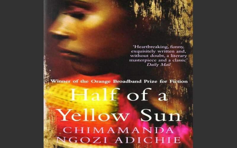 ترجمه«نیمی از خورشید زرد» منتشر شد