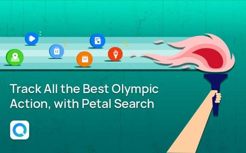 چگونه بازیهای المپیک را به صورت ویژه در گوشیهای هواوی دنبال کنیم؟