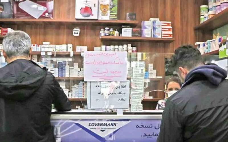 شوک هزینه درمان به سبد خانوارها