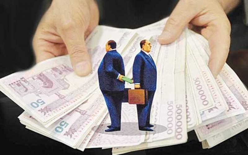 مهمترین علت فساد اقتصادی در ایران
