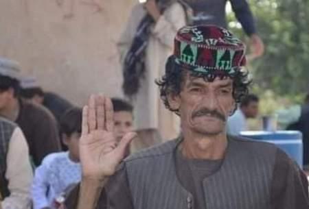 تروریستهای طالبان، طنزپرداز مشهور افغان را تیرباران كردند