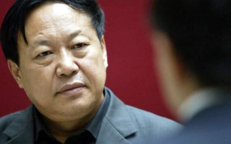 ۱۸ سال زندان برای میلیاردر منتقد چینی