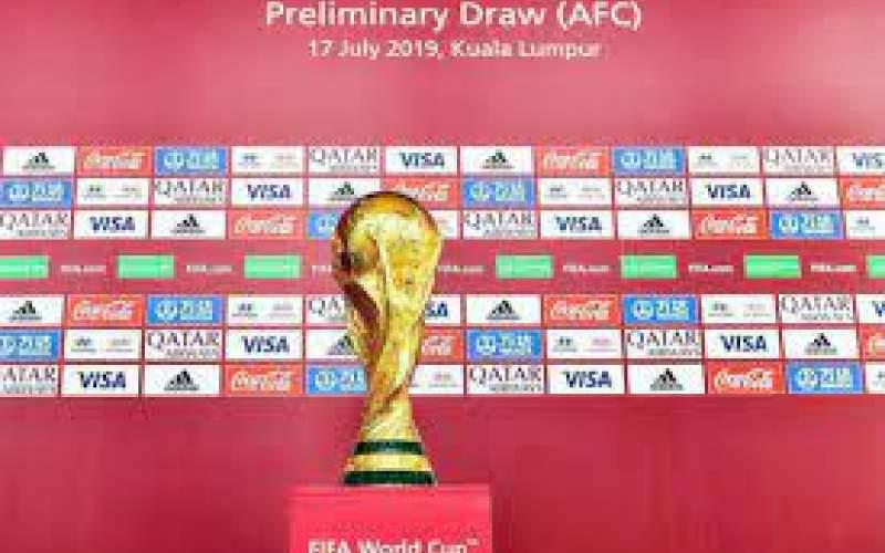 اعلام زمان ورود بازرسان AFC به ایران