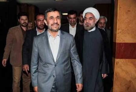 نقد عملكرد روحانی توسط احمدینژاد