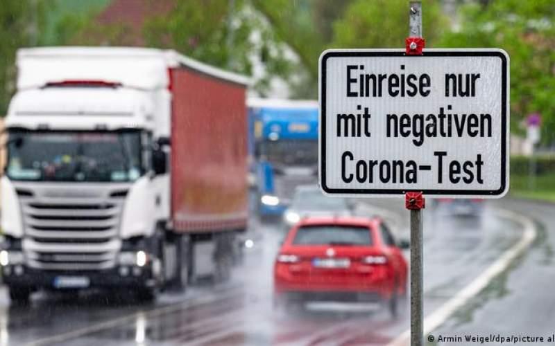 کرونا؛ سفر به آلمان را سختتركرد