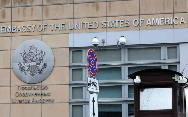 كاهش تعداد کارمندان سفارت آمریکا در روسیه