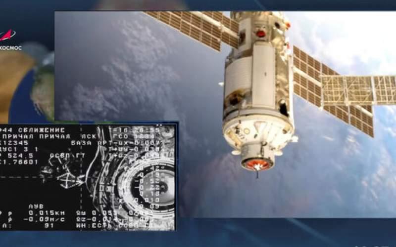 ماژول ایستگاه فضایی باکاهش فشارهوا روبرو شد